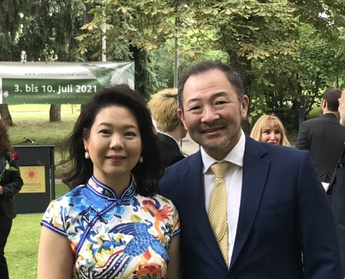 Karen Goh and Dr Wilson Goh at AMADEUS Festival Vienna